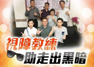 Oriental Press 7-30